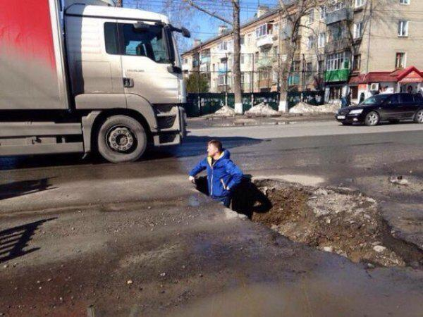 Russian-Potholes