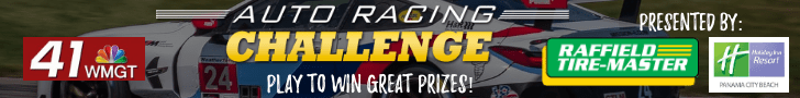 Auto Racing Fixed Banner On Contest Page