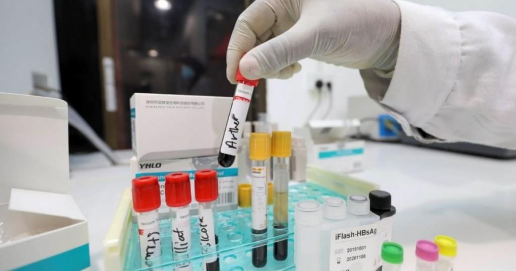 Conoce El Medicamento Que Recibirá Puerto Rico Para Evitar Hospitalizaciones Por Covid 19