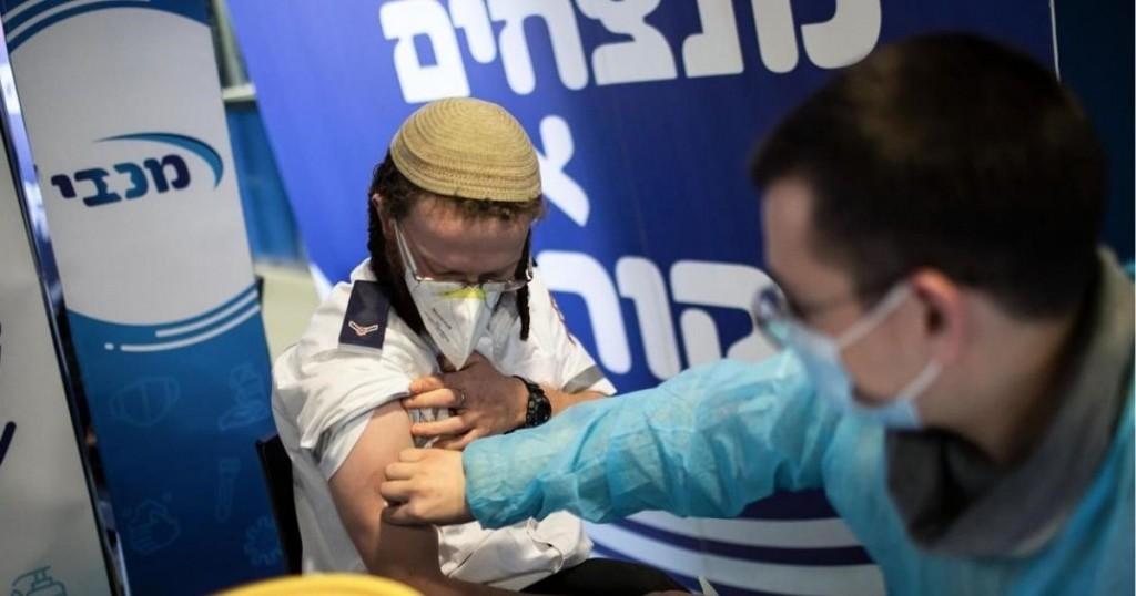 Israel Sería El Primer País Del Mundo En Superar El Covid 19 Tras Su Efectivo Plan De Vacunación
