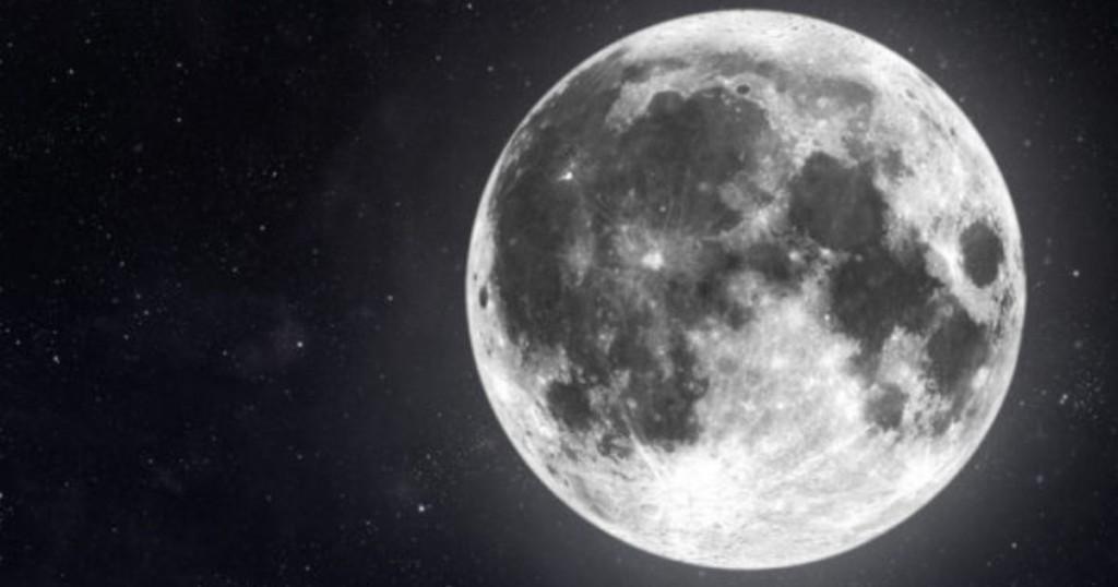 Revelan Increible Foto De La Luna Con La Mas Alta Resolucion De La Historia