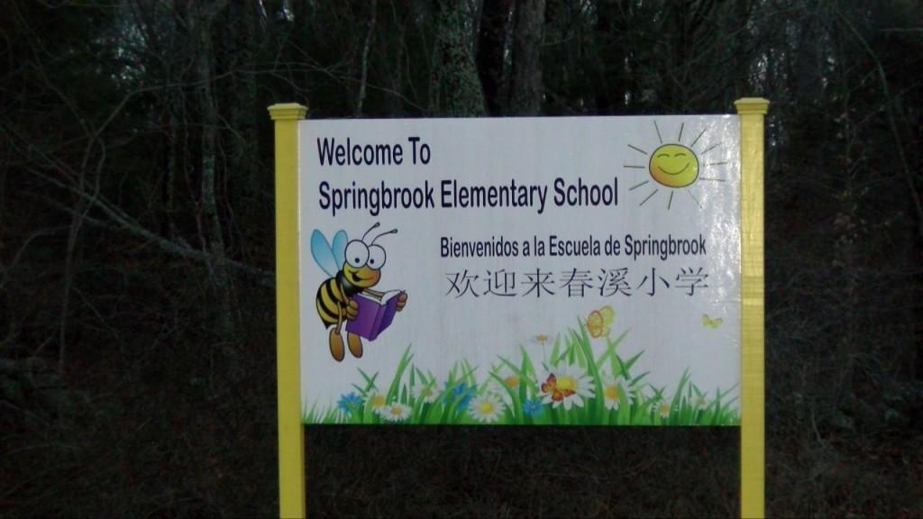 Springbrook Elementary School