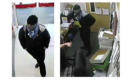 Cov Cvs Robbery