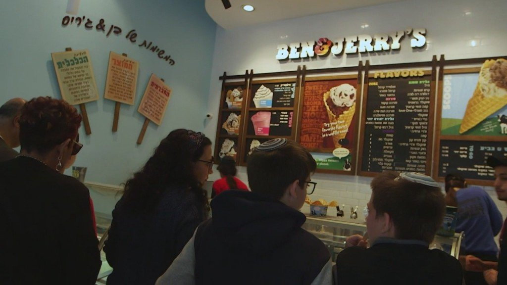 Ben And Jerrys Food Network