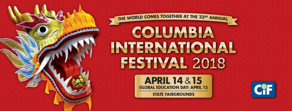 Columbia International Festival 2018