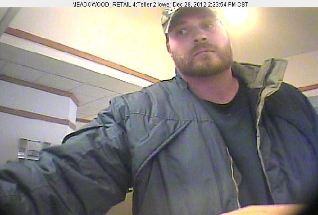 Madison police investigate bank robbery