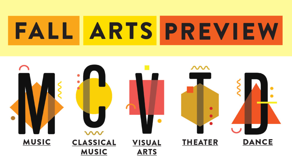 2017 Fall Arts Preview