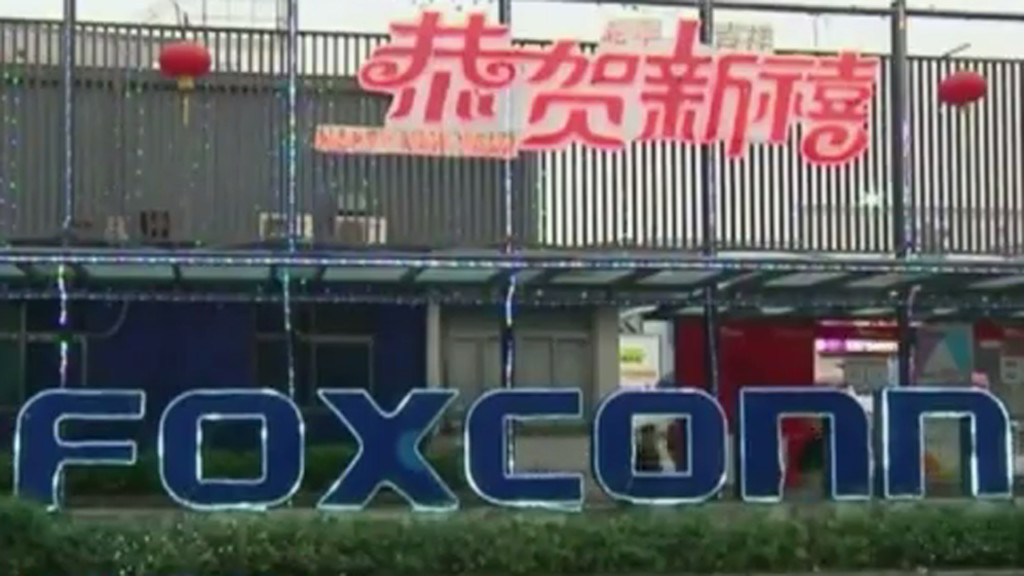Democrats on WEDC board express concerns ahead of Foxconn vote