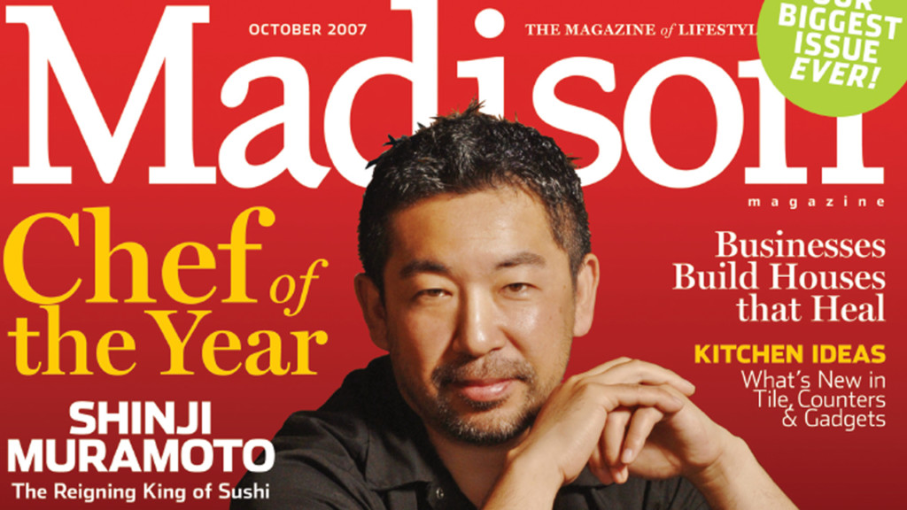 From the archive: Shinji Muramoto, the first chef of the year