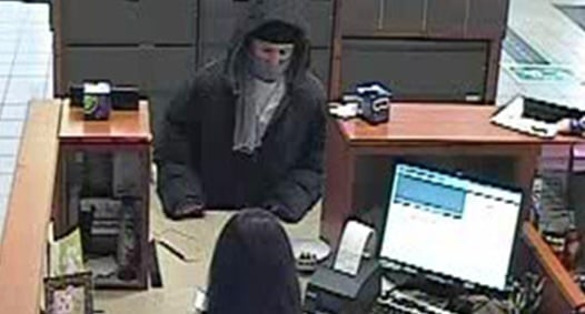 Man at large after robbing Janesville bank