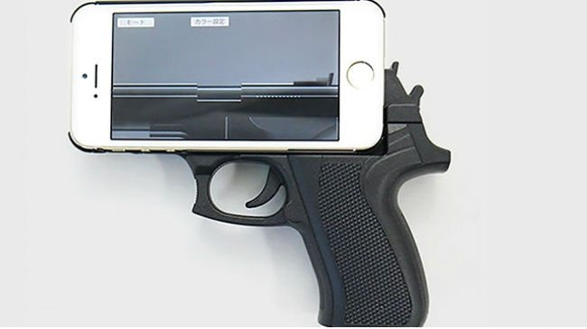 Police issue warning about toy gun shaped cellphone cases