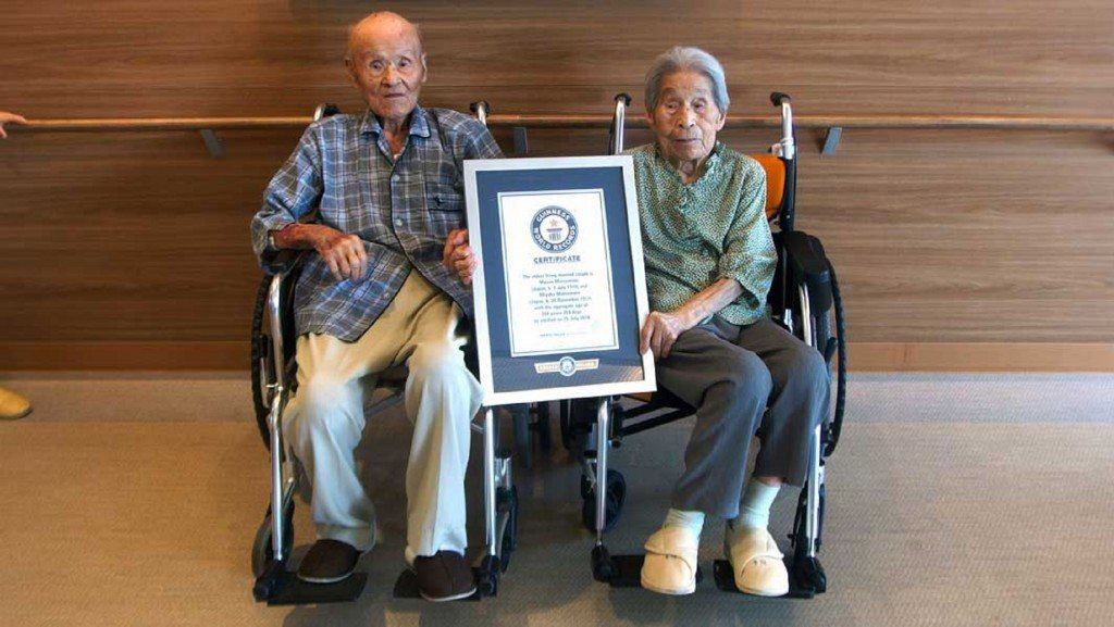 Chinese couple named 'oldest living married couple'