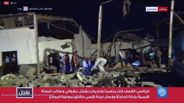 Libya claims UAE bombed migrant center with US-made jet