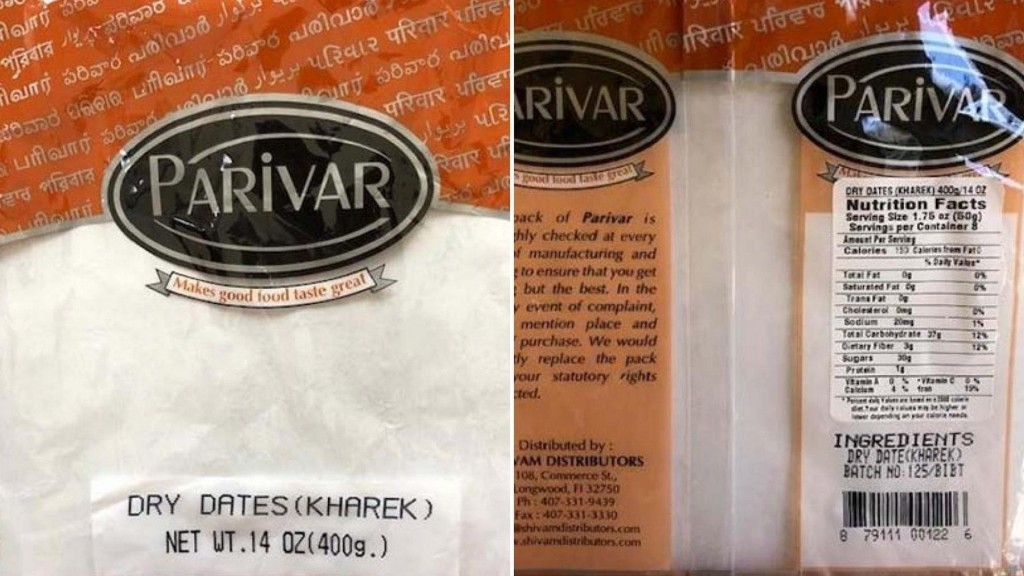 Packages of dry dates distributed in Florida recalled