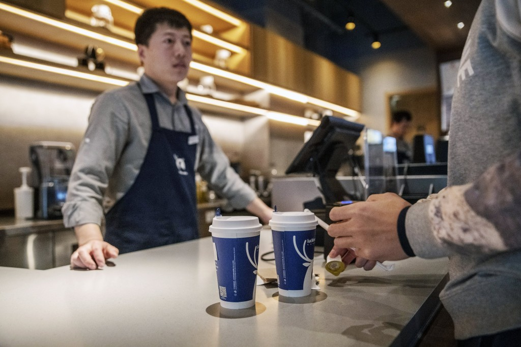 Starbucks' big rival in China plans to list in New York