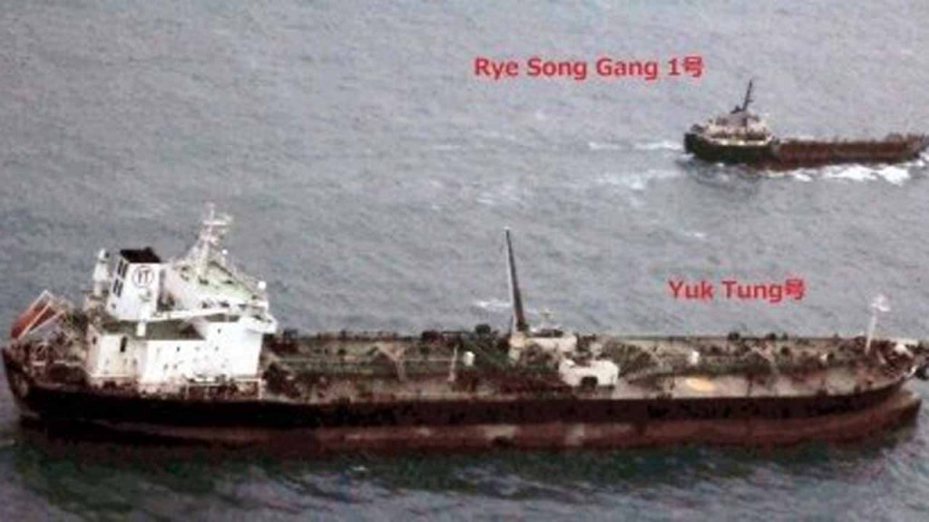 North Korean ship caught likely violating sanctions, Japan says