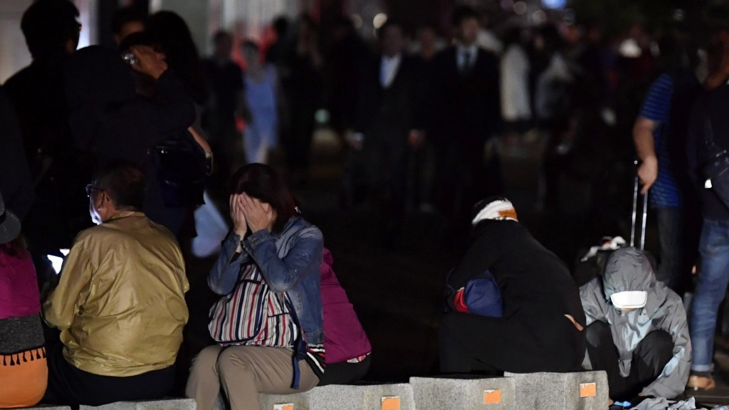Japan's summer of deadly disasters: Earthquakes, floods, typhoons and heat