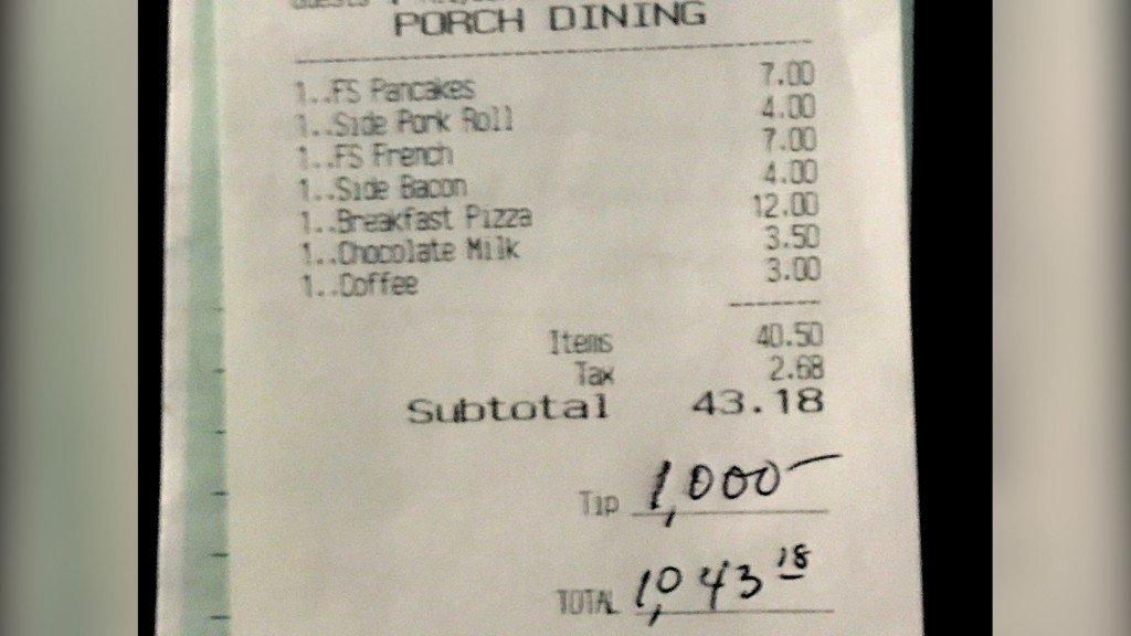 A customer receipt from the Starving Artist