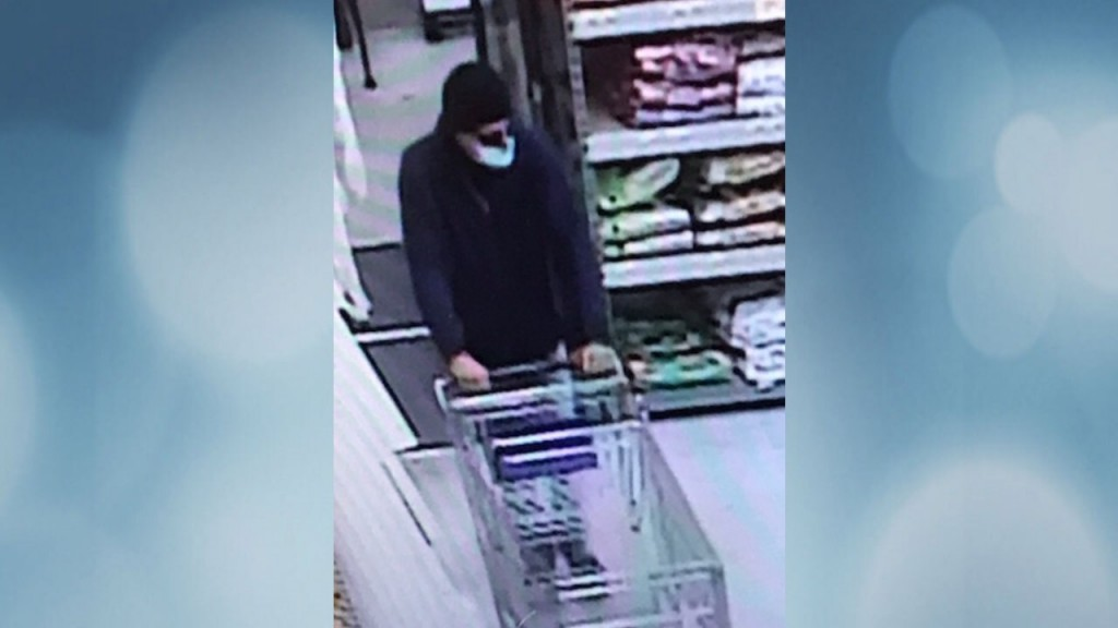 A photo of a man suspected of robbing a grocery story