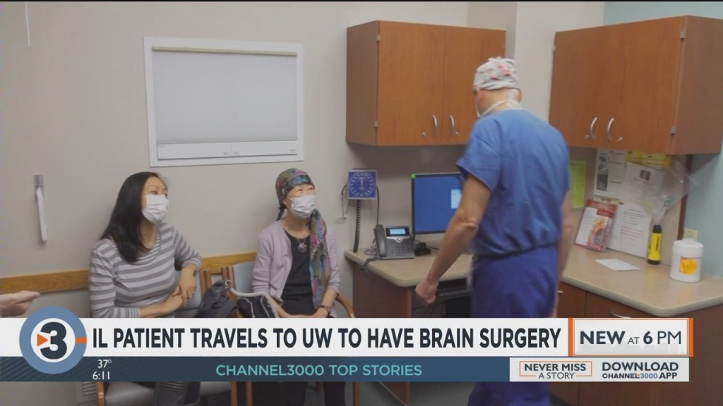Illinois Patient Travels To Uw Health To Have Brain Surgery