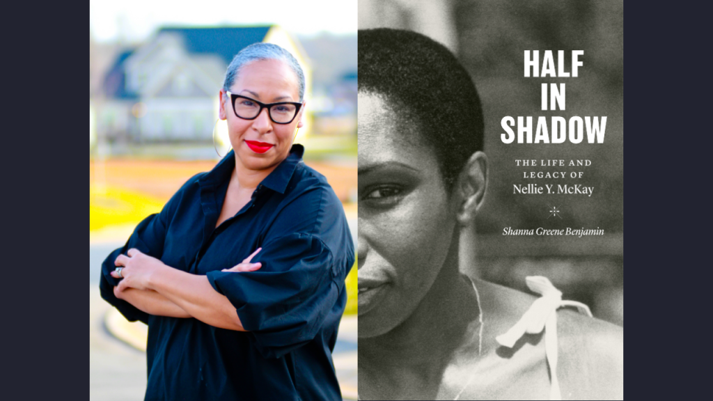 Side by side images with author Shanna Greene Benjamin on the left and her book about Nellie McKay on the right
