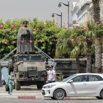 Tunisian Police Detain Lawmaker, Islamist Party Officials