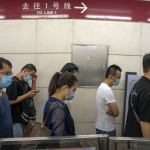 China's Worst Virus Outbreak In A Year Grows, 1 City Sealed