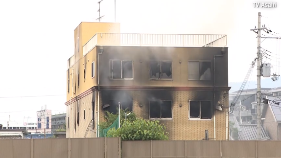 Suspected arson attack on Kyoto animation studio leaves 33 dead