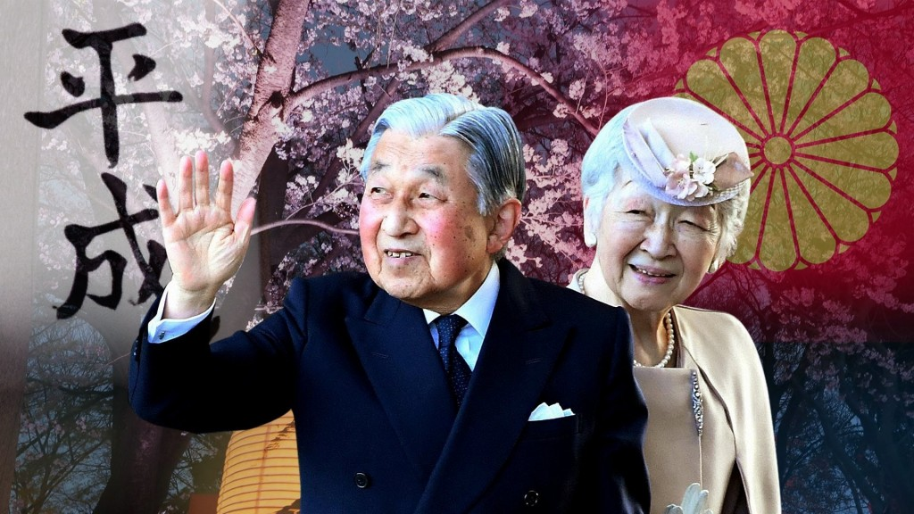 Japan: From deity to people's Emperor, Akihito to step down