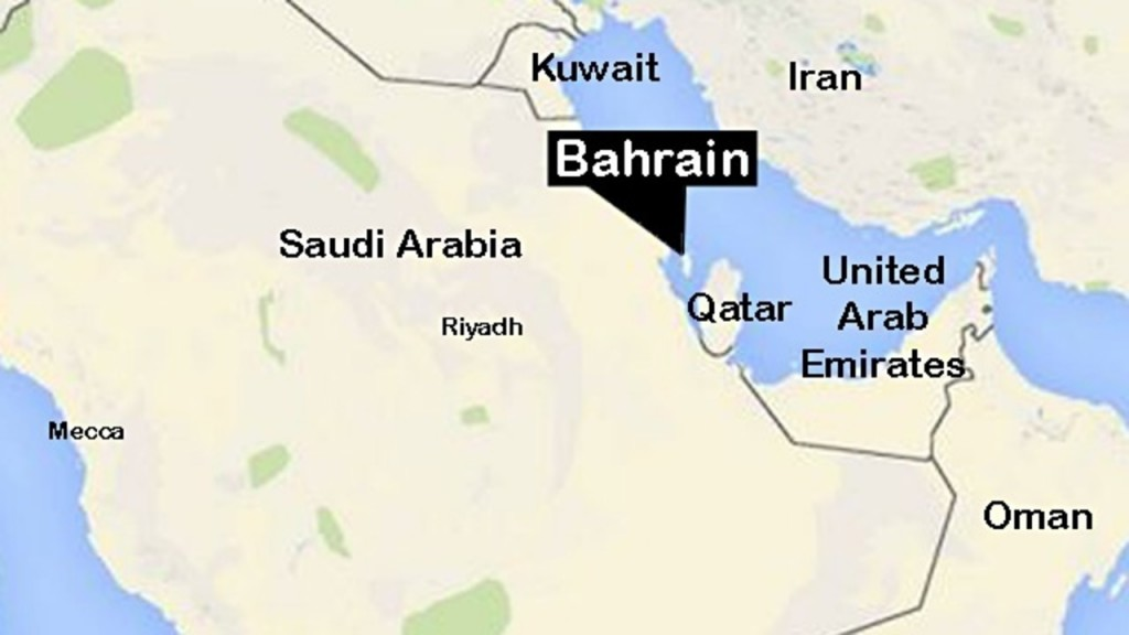 White House not inviting Israel to Bahrain summit