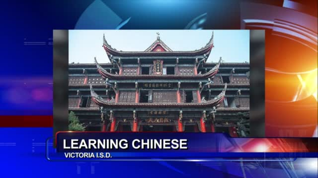 Victoria I.s.d. To Introduce Chinese Language, Cultural Studies To Course Offerings