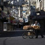 Israeli Police: 2 Killed In Strike Launched From Gaza