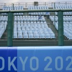 The Latest: 2 More Olympic Athletes Test Positive In Tokyo