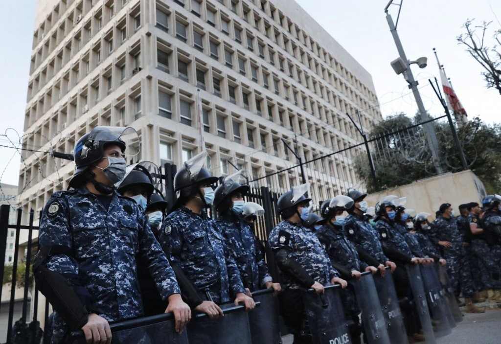 Lebanon's Incoming Government Restarts Central Bank Audit