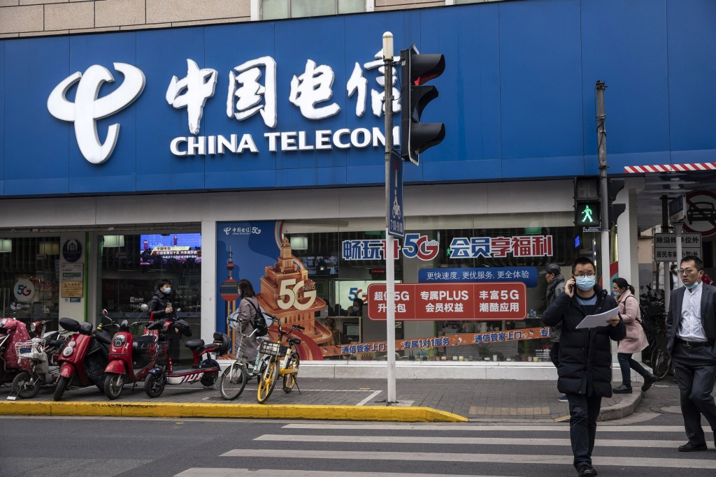 Chinese Telecommunication Firms As Nyses Second Guessing On China Delistings Sows Confusion