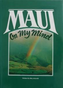 14 Dec SB Maui on My Mind Mutual