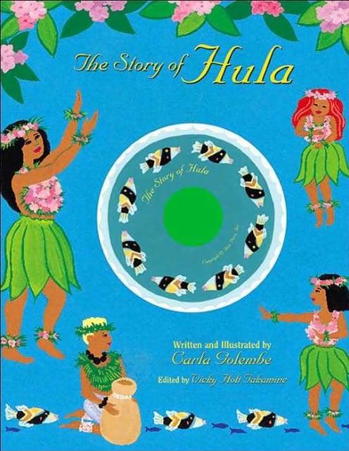 14 Dec SB hula