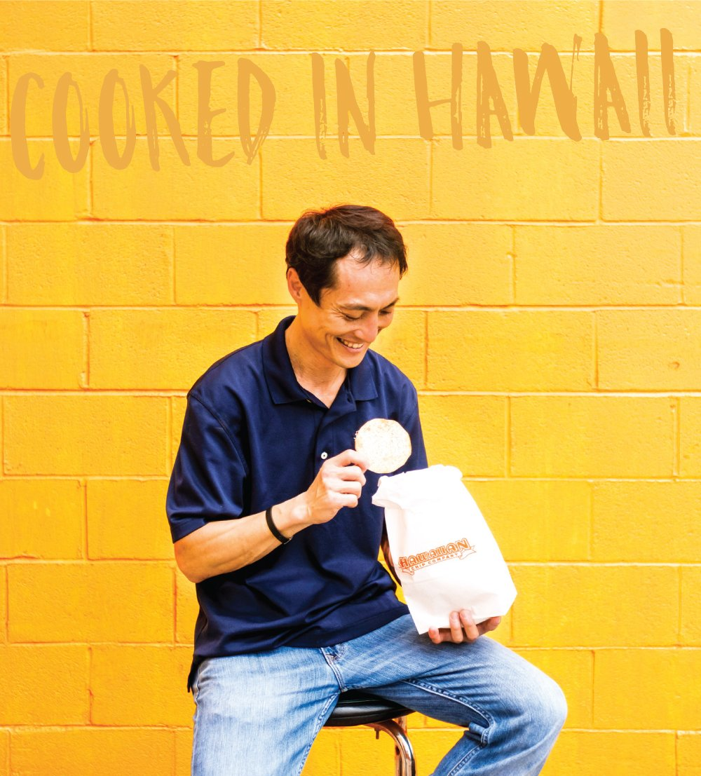 Jimmy Chan wants to preserve quality at Hawaiian Chip Co., so he has resisted the temptation to move production to the Mainland. Photo: Aaron K. Yoshino
