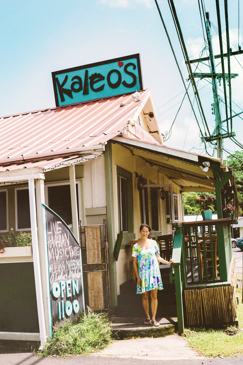 Leslie Lai, owner of Kaleo's Bar and Grill, believes there was a lot of distorted information about the lava flow in Pahoa, which scared away visitors and hurt businesses in the area. Photo: Ciara Enriquez