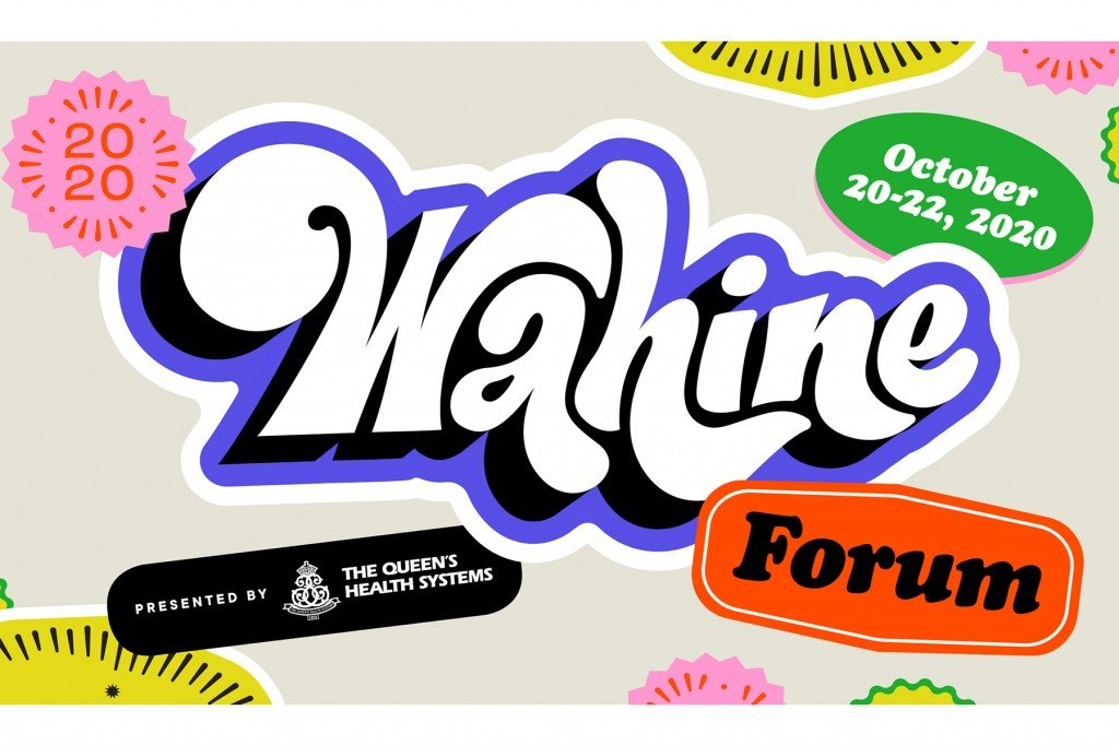 Click here to register for this year's Wahine Forum!
