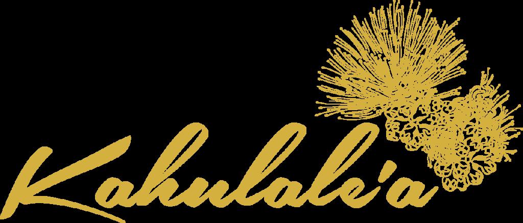 Kahaulea LLC