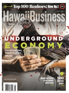06 17 Hb Cover