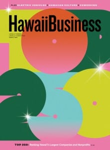 08 21 Hb Cover
