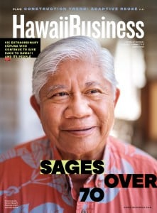 September 2021 Hawaii Business Issue