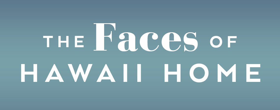 05 21 Hhr The Faces Of Hawaii Home Intro 1140x450