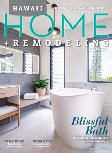 Hawaii Home + Remodeling august 2021 cover
