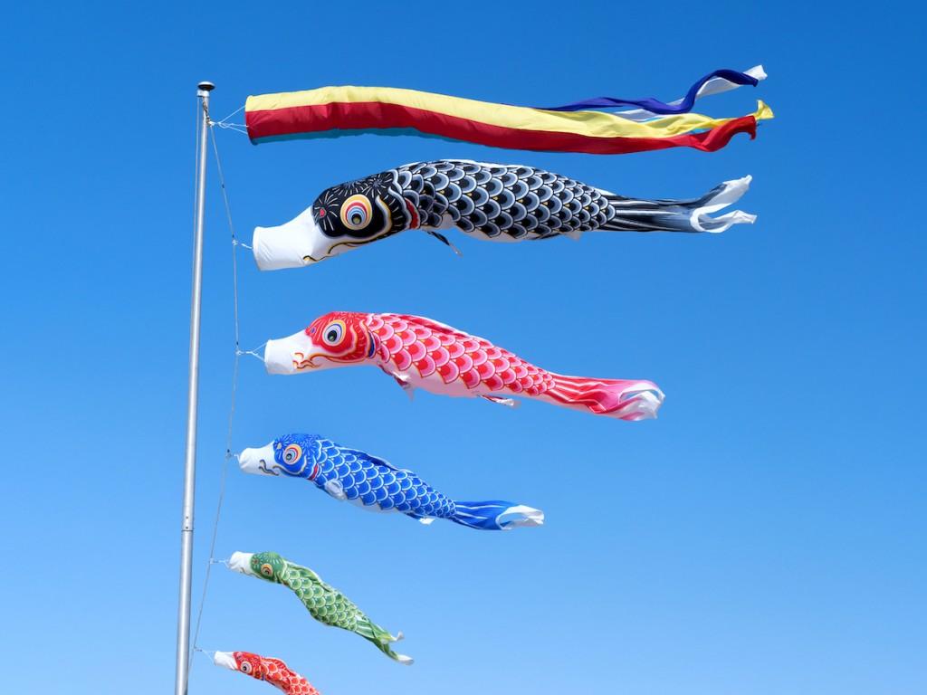 Carp Streamer Flying In The Blue Sky
