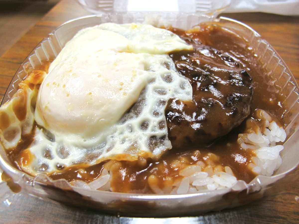 Where To Eat A Loco Moco In Hilo The Town That Invented It Hawaii Magazine