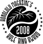 HA_2008_Logo_blackweb2