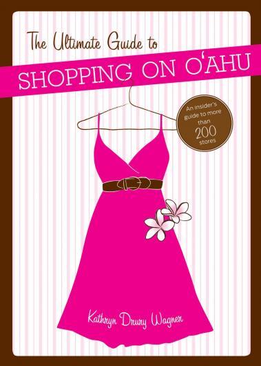 OahuShoppingGuide